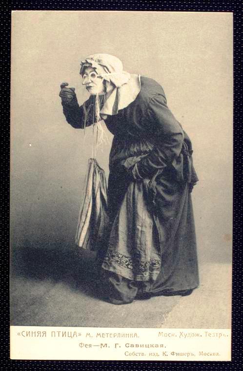 Fairy. actress Savitskaya