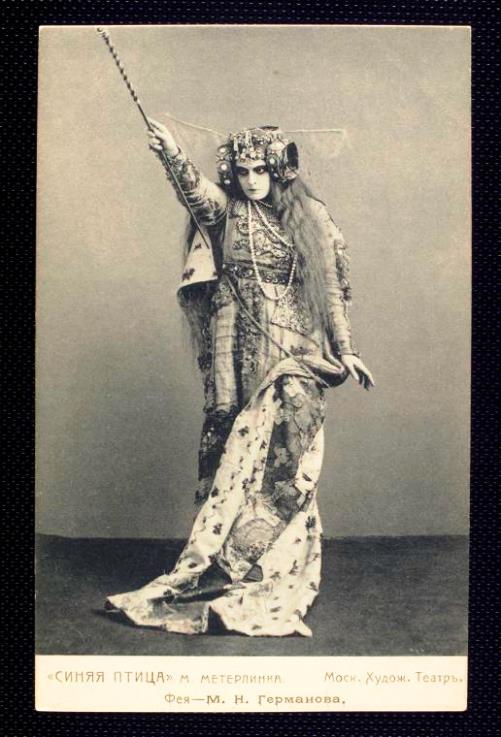 Fairy. Actress Germanova