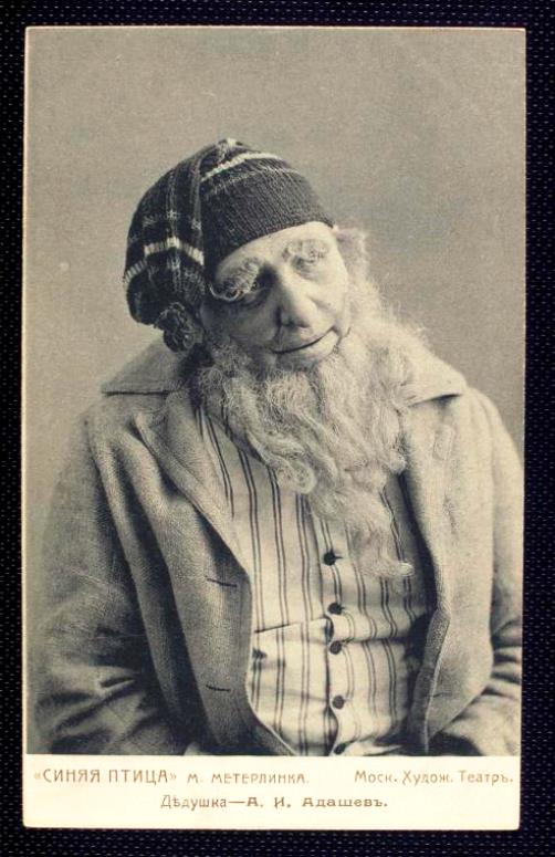 Grandfather Adashev