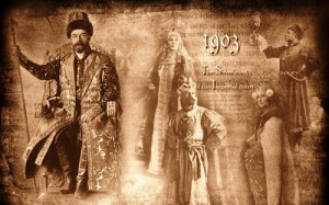 1903 the last Ball of Imperial Russia