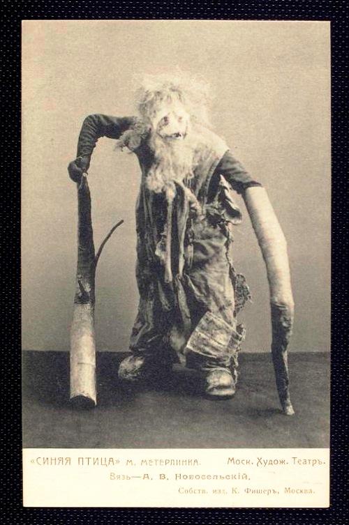 Elm Tree. Actor Novoselsky
