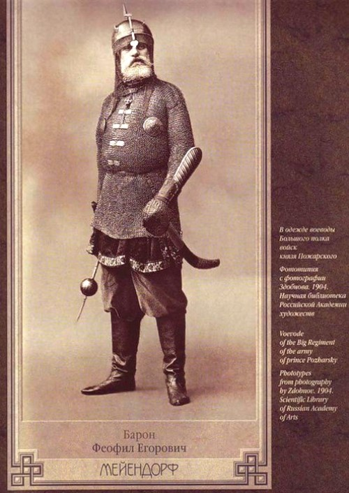 Baron Theophil Mejendorf