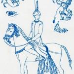 Illustration depicting Siberian Princess