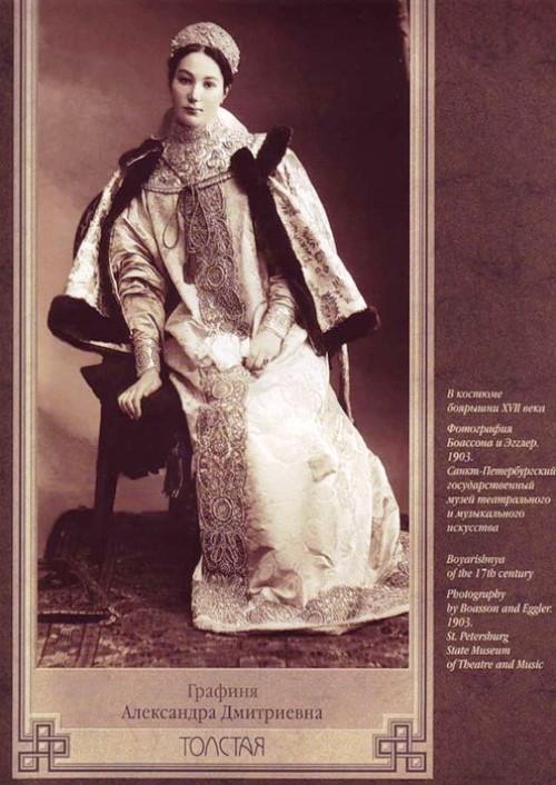 Countess Alexandra Tolstaya