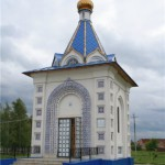 Chapel in Gzhel rural village, Moscow region, Russia