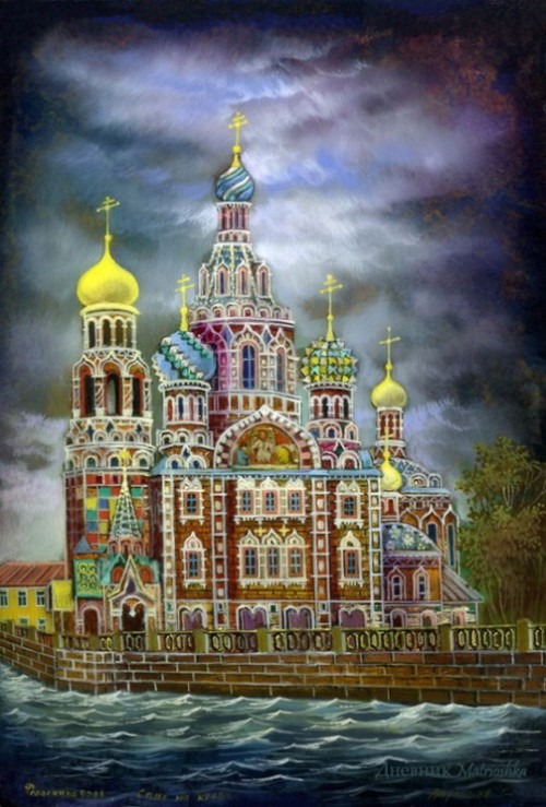 Church of the Savior on Blood – painting on lacquer box