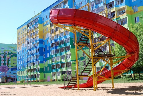 Colorful houses of Ramenskoye