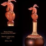 Ceremonial bird pot. 2002. Glass art