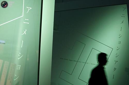 Tokio Media Arts Festival
