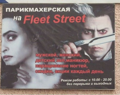 Hollywood stars promoting Russian business