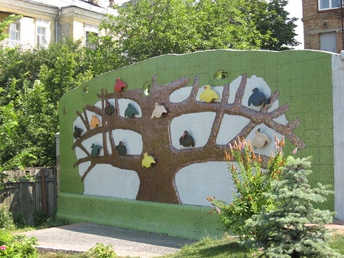 Tree of life. Landscape alley urban project by sculptor Konstantin Skretutsky
