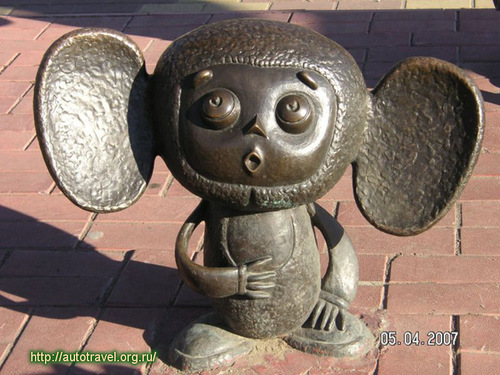 Cartoon character, known as Cheburashka. Ramenskoye