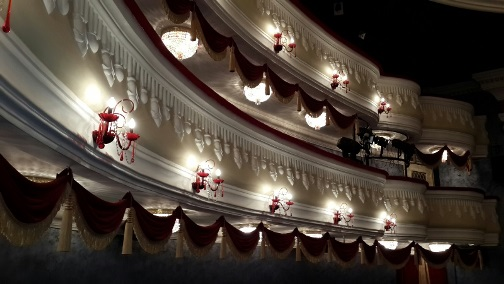 Inside the Puppet Theatre Ekiyat