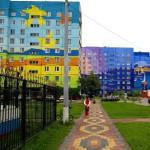 Sidewalks and houses of residential area in Ramenskoye