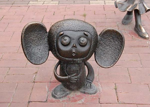 Sculpture of Cheburashka. Ramenskoye
