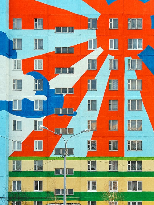 The area with painted apartment blocks in Ramenskoye