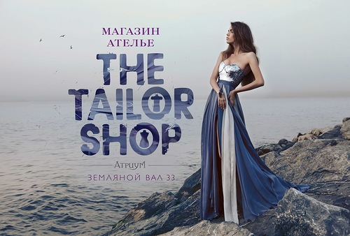 The tailor Shop, promotional photo. Work by Daria Zaitseva