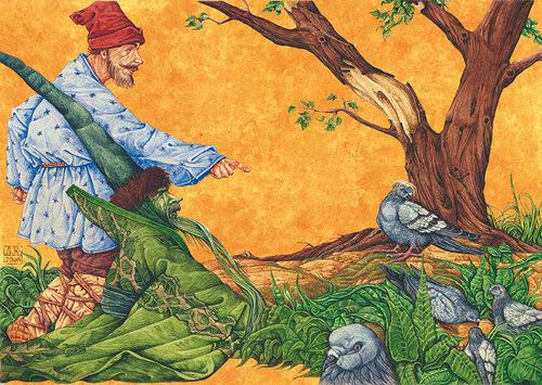 Blue Pheasants. Around the World in 80 Days (on adventure novel by the French writer Jules Verne). Illustrator Leo Kaplan