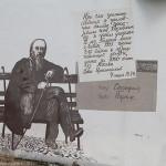Borovsk street art by Vladimir Ovchinnikov