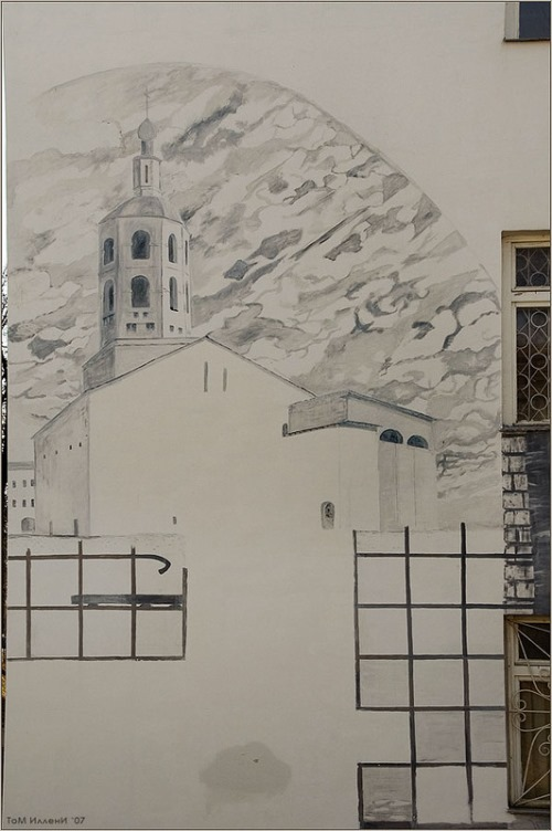 Unfinished Street Artwork of a local amateur painter Vladimir Ovchinnikov
