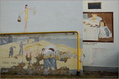 Unique Street Art by Vladimir Ovchinnikov