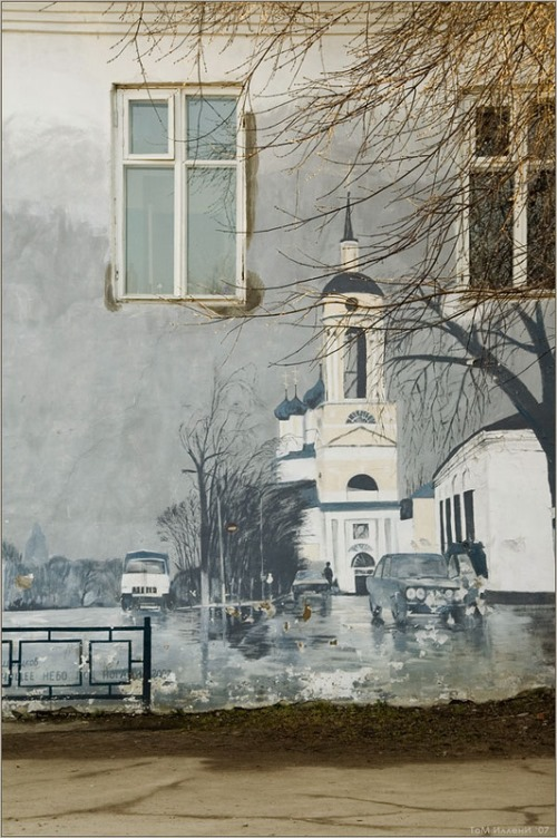 Painting on the wall by a local artist Vladimir Ovchinnikov