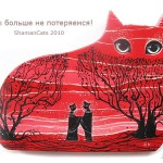 We'll never lose each other, red cat pendant
