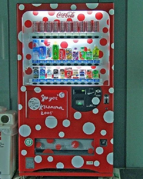Coca Cola machine in peas