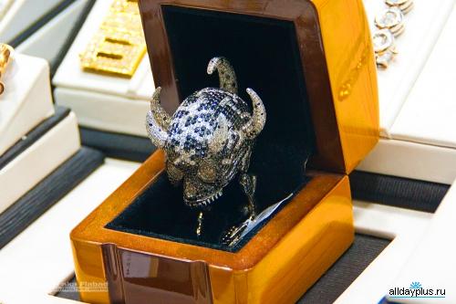 Jewelry souvenir