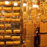 Chains, rods and strings of gold