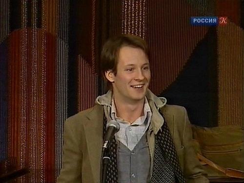 Odin Lund Biron American Russian actor