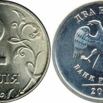 2 ruble coin, 2003, St. Petersburg Mint. Price 15 000 rubles