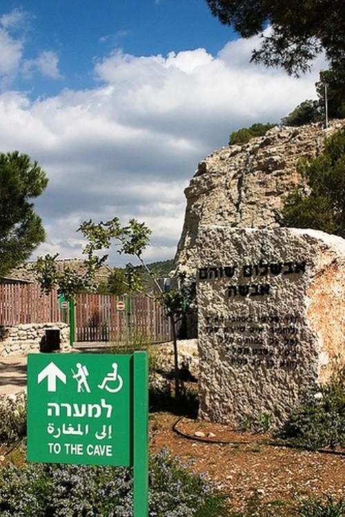 Entrance to stalactite cave Avshalom