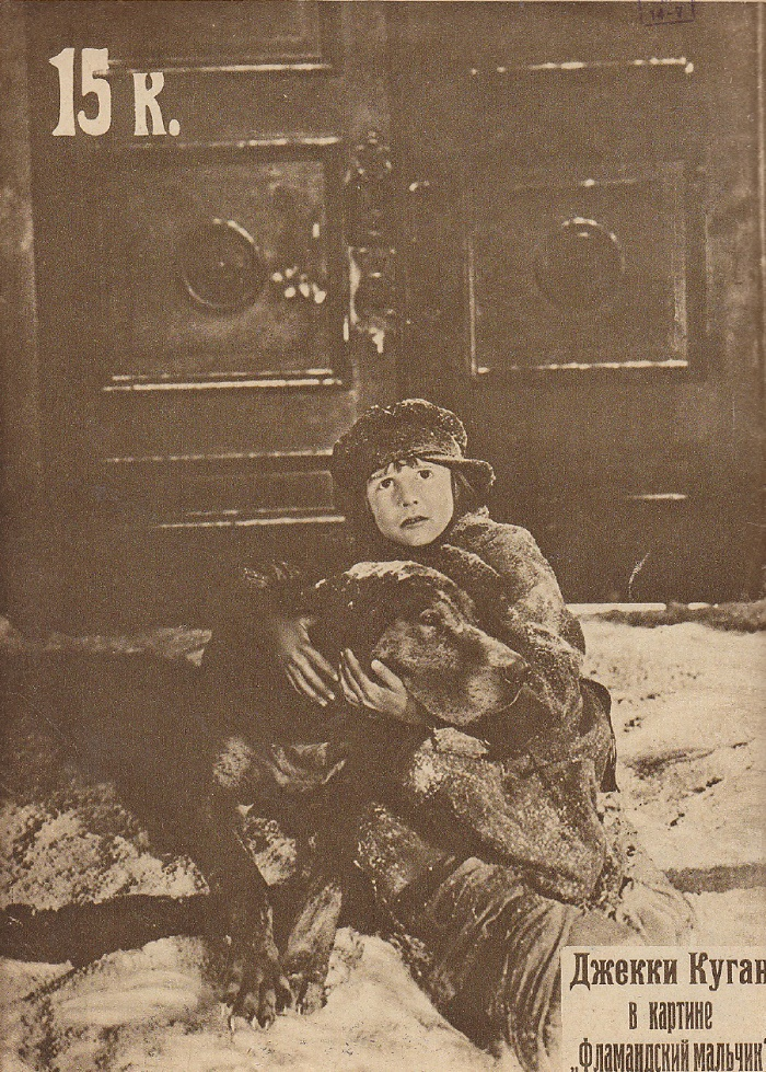 A Boy of Flanders (1924) as Nello