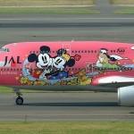 Disney cartoons in aircraft graffiti