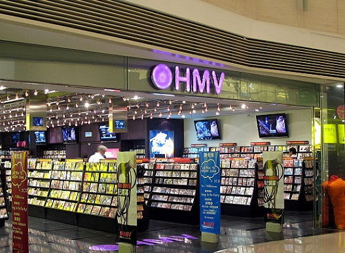 Although today the corporation EMI uses the mark to identify its stores in the UK and in Europe, the brand His Master's Voice is still recognized and firmly took its place in the top ten most recognizable brands of the twentieth century