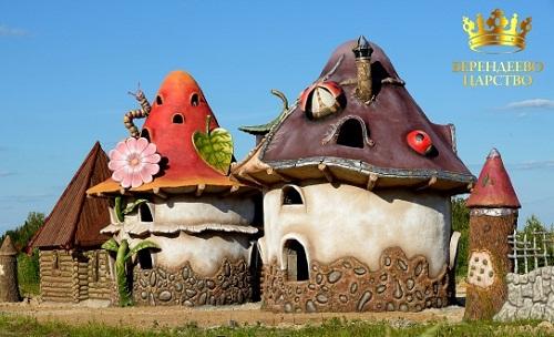 Tale houses