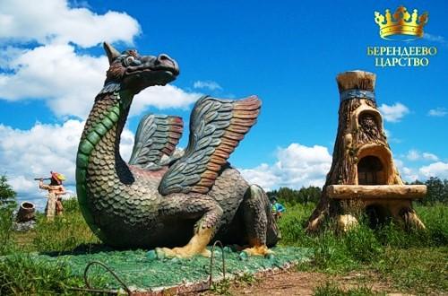 Three-headed dragon