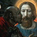 Kiss of Judas. 1985