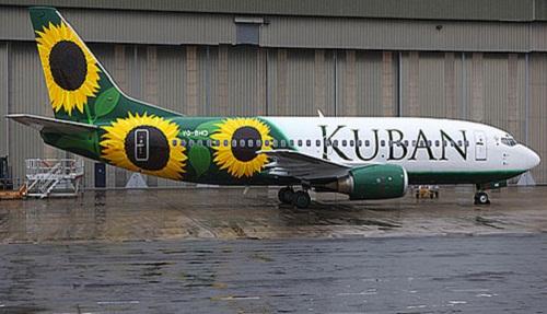Kuban, Russia airplane. Aircraft graffiti