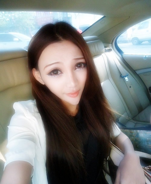 alien girl from China