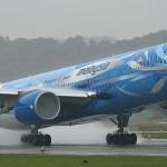 Malaysia Aircraft graffiti