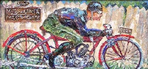 Steam punk art by Alexey Stroganov