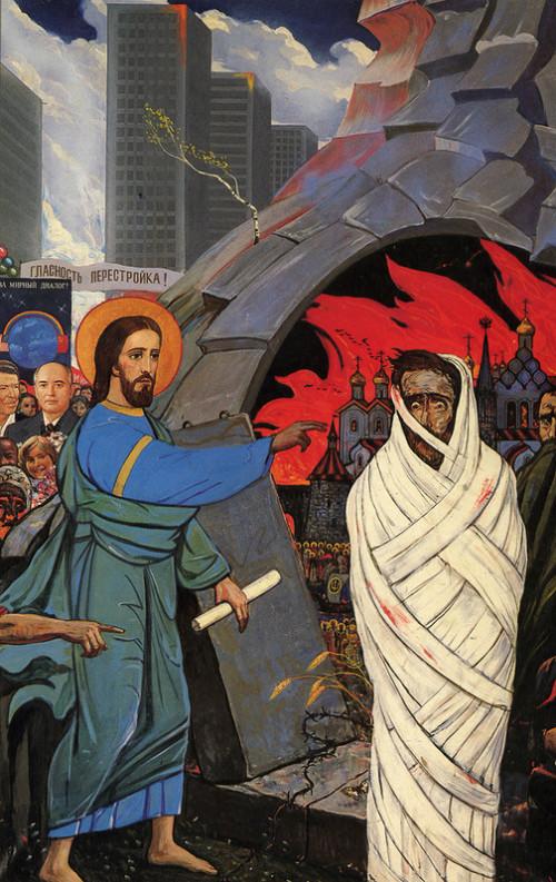 Raising of Lazarus. 1987