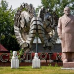 Museon Park in Moscow