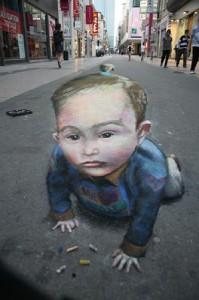 A child, 3D illusion, Beautiful street art by English freelance artist Julian Beever