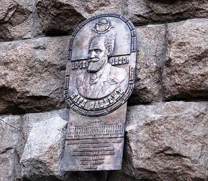 Memorial plaque of Carl Faberge in the arcade, on Khreschatyk. Kiev