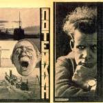 """Soviet film by Sergei Eisenstein """"Battleship Potemkin"""", 1925"""
