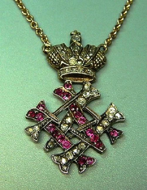 "Pendant with the monogram of Grand Duchess Maria Maksimilyanovna. Gold, rubies, diamonds cut ""rose"". Faberge. Russia, St. Petersburg, the end of XIX century. Russian National Museum"