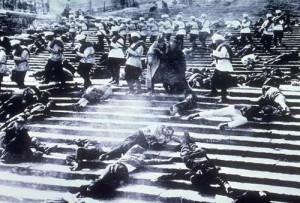 """Soviet film by Eisenstein """"Battleship Potemkin"""""""